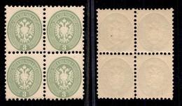 0005 ANTICHI STATI - LOMBARDO VENETO - 1864 - 3 Soldi (42) In Quartina - Gomma Integra - Stamps