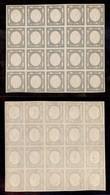 0029 ANTICHI STATI - NAPOLI - 1861 - 50 Grana (24a) - Blocco Di 20 - Gomma Integra - Cert. AG (2.800+) - Stamps