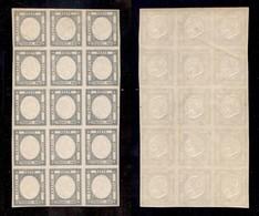 0031 ANTICHI STATI - NAPOLI - 1861 - 50 Grana (24c) - Blocco Verticale Di 15 - Gomma Integra - Molto Bello - Cert. AG - Stamps