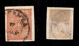 0037 ANTICHI STATI - PARMA - 1853 - 15 Cent (7b) - Grandi Margini E Angolo Di Foglio - Molto Bello - Diena (600+) - Stamps