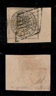 0052 ANTICHI STATI - PONTIFICIO - 1852 - 4 Bai (5a) Angolo Di Foglio Con 8 Filetti E Parte Di Tre Vicini - Molto Bello E - Stamps