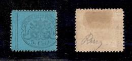 0057 ANTICHI STATI - PONTIFICIO - 1868 - 5 Cent (25a) - Dentellatura Verticale Molto Spostata A Sinistra (varietà N) - N - Stamps
