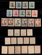 0757 OLTREMARE - IRAN - 1935 - Soprastampati (655/669) - 15 Valori Nuovi Con Gomma (440+) - Stamps