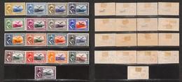 0758 OLTREMARE - IRAN - 1935 - Posta Aerea (670/686) - Serie Completa 17 Valori Nuovi Con Gomma (420) - Stamps