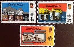 Brunei 1990 Museum Silver Jubilee MNH - Brunei (1984-...)