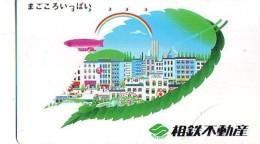 Telecarte JAPON * BALLON * MONTGOLFIERE (1582) Hot Air Balloon * Aerostato * Heißluft PHONECARD JAPAN - - Sport
