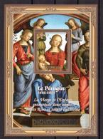 CONGO   Painting, P.Perugino,   SS  Perf. - Art