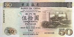 Macao 50 Patacas, P-92a 1995 - Macau