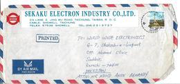 China Taiwan 1989 Lighthouse, Postal History Airmail Cover Sent To Pakistan. - 1949 - ... République Populaire