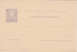 FUNCHAL ENTIER POSTE CARTE - Funchal