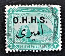 SURCHARGES 1915 - OBLITERE - YT 10B - Service