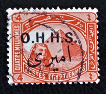 SURCHARGES 1915 - OBLITERE - YT 12 - Service