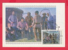 234299 / Art Osipov Aleksandr Nikolaevich - Blacksmith -  Maximum Card (CM) Maximumkarten (MC) , Russia - 1923-1991 URSS