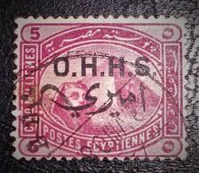 SURCHARGES 1907 - OBLITERE - YT 5 - Service