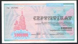 УКРАИНА СЕРТИФИКАТ 2 МИЛЛИОНА КАРБОВАНЦЕВ   UNC! - Ucrania