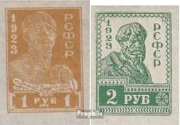 Russland V B-vI B (complète.Edition.) Pas Emis Neuf Avec Gomme Originale 1923 Ivanov - 1917-1923 Republic & Soviet Republic