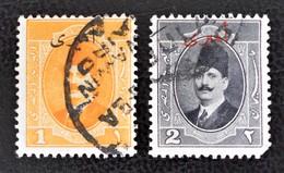 SURCHARGES 1924 - OBLITERES - YT 27/28 - Service