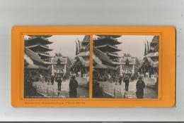 PARIS (75) 38 EXPO 1900 PHOTO STEREOSCOPIQUE PAGODE CHINOISE COLLECTION FELIX POTIN - Stereoscopic