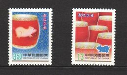 Taiwan 2006 Happy New Year Greeting 2007 Celebrations Pig Chinese Zodiac Animal Drum Cultures Stamps MNH Sc#3709-10 - 1945-... Republic Of China
