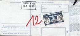 France Chèques Postaux Chèque Postal Chèque à Vue CCP CAD Rouge Paris Chèques Postaux Sur YT AE 46 Du 3 7 79 - Cheques & Traveler's Cheques