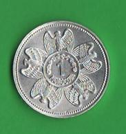 Gettone Monetale Jeton Token Venezuela 1 Morocota 1984 - Monetari / Di Necessità