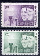 Taiwan 1963 The 20th Youth Day Celebrations Youth Holiday Children Childhood Stamps MNH Sc#1368-1369 - 1945-... Republic Of China