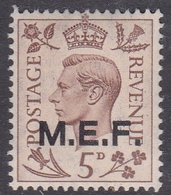 Italy-British Occupation M.E.F. Sassone 10 1943 King George VI 5p Brown, London Printing, Mint Never Hinged - British Occ. MEF