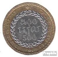 Kambodscha KM-Nr. : 95 1994 Stgl./unzirkuliert Bimetall 1994 500 Riels Wappen - Cambodge