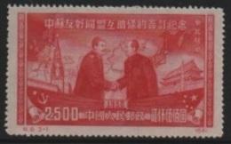China/Chine - 1950 Traité Cino-Sovietique (République Populaire) $2500 ** - Neufs