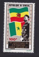 SENEGAL AERIENS N°  120 ** MNH Neuf Sans Charnière, TB (D7365) Empereur D'Ethiopie Haillé Sélassié - Sénégal (1960-...)