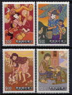 Taiwan 1992 Parent Child Relationships Mother And Son Children Childhood People Female Stamps MNH Sc#2844-2847 - Childhood & Youth