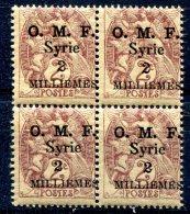 Syrie               32  **  Bloc De 4 - Syria (1919-1945)