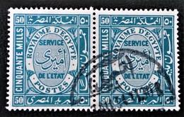 SERVICES 1936 - PAIRE OBLITEREE - YT 46 - Service