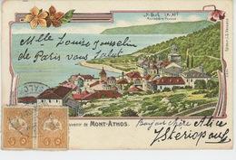 GRECE - TURQUIE - Souvenir Du MONT ATHOS - Greece