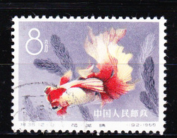 CHINA-1960-USED- SEE SCAN - Gebraucht