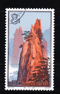 CHINA-1963-USED- SEE SCAN - Gebraucht