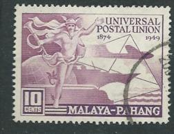 Pahang ( Malaisie )  -  Yvert N°  37   Oblitéré      - Ad36910 - Pahang