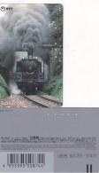 JAPAN - Train(251-374), 08/89, Used - Trains