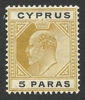 Cyprus, 5 Pa, 1907, Sc # 48, Mi # 46, MH. - Cyprus (...-1960)