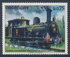 Paraguay 1972 Mi 2382 ** Erste Japanische Dampflokomotive (1895) / Steam Locomotive / Locomotive à Vapeur - Treinen