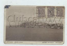 Mytilène, Lesbos (Grèce) : Vue Générale En  1952 PF. - Grèce