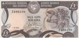 (B0019) CYPRUS, 1988. 1 Pound. P-53a. XF - Chypre