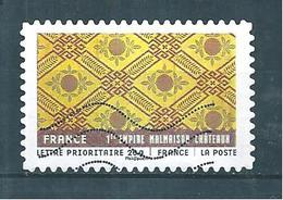 France Timbre Autoadhésif De 2011 N°523 Oblitéré - Frankrijk