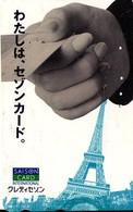 TARJETA TELEFONICA DE JAPON. JP-110-016,  SITE FRANCE - PARIS TOUR EIFFEL , SAISON CARD (336) - Japón