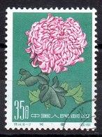 Sello De China Nª Michel 574 (o) - Gebraucht
