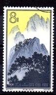 Sello De China N ºMichel 748 (o) - Gebraucht