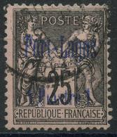Port Lagos (1893) N 4 (o) - Port Lagos (1893-1931)