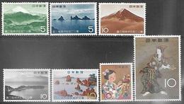 Japan   1962  Sc#741-5, 756-7  7 Diff  MNH**  2016 Scott Value $5.55 - 1926-89 Empereur Hirohito (Ere Showa)