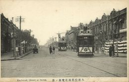 China, DAIREN DALIAN DALNY, Kanbutori Street, Tram Street Car (1910s) Postcard - Chine