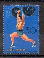 Sello De China Nº Michel 912 (o) - Gebraucht
